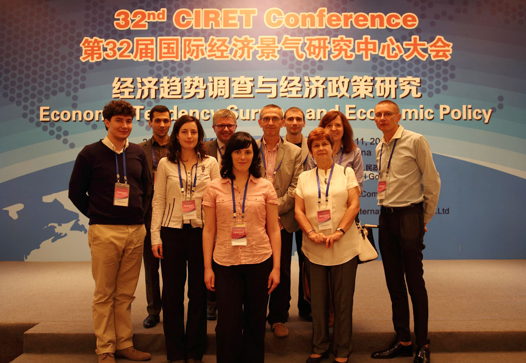 CIRET_Hangzhou_photo_2.JPG